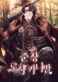Handsome Anime Guys, Hot Anime Guys, Anime Love, Magic Anime, Character Inspiration, Character Art, Romantic Manga, Estilo Anime, Manga Artist