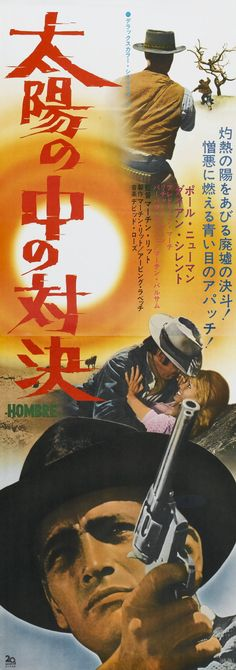 Original Japanese 2-panel poster for the great Western, HOMBRE (1967), directed by Martin Ritt, starring Paul Newman, Richard Boone, Fredric March. Diane Cilento. Cameron Mitchell. Barbara Rush, Peter Lazer. and Maggie Blye.