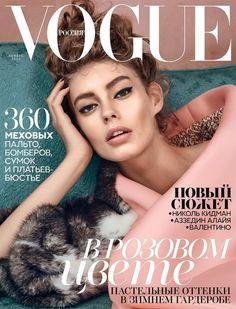 Ondria Hardin in Saint Laurent for Vogue Russia