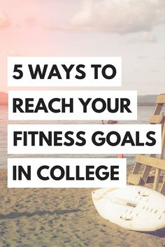It can be so hard to stay fit in college and reach those fitness goals, but were…