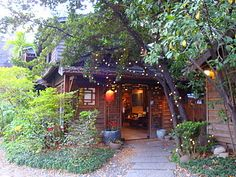 Chinese Tea House in Taichung taiwan-travel-experience.com #TeaHouse #Taiwan