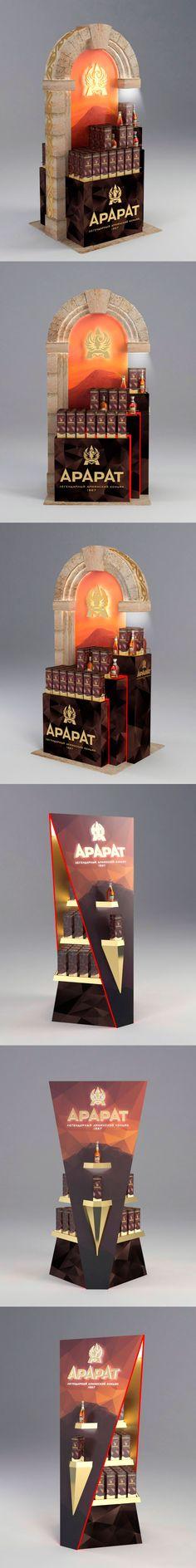 https://www.behance.net/gallery/49976965/Ararat-cognacstand