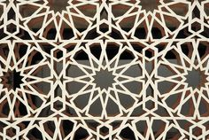 Arabesque - I think this is a concrete or stone screen.