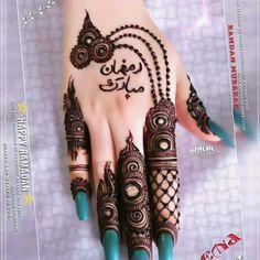 Stylish dpz for girlz Finger Mehendi Designs, Indian Henna Designs, Latest Arabic Mehndi Designs, Stylish Mehndi Designs, Mehndi Design Photos, Mehndi Designs For Fingers, Mehndi Art Designs, Beautiful Mehndi Design, Bridal Mehndi Designs