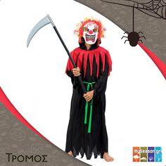 Κόκκινος τρομακτικός κλόουν για ατρόμητα παιδιά! 🤡🤡🤡 Σούπερ μοδάτη #αμφίεση για το #Καρναβάλι, μόνο από το #MySeason! 💥💥💥
