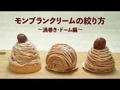 Japanese Sweets, Confectionery, Bread, Candy, Baking, Breakfast, Desserts, Recipes, Food