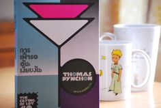 The Crying of Lot 49 - Thomas Pynchon in Thai version