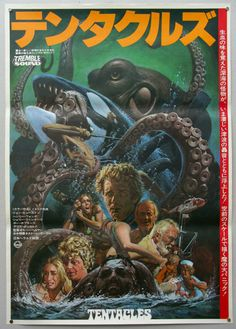 """brudesworld: """"Compared to suckers on a tentacle, claws are nothing Mr. Turner."""" Poster art by Noriyoshi Ohrai http://www.filmonpaper.com/"""