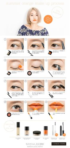 nice make up Makeup Goals, Makeup Tips, Beauty Makeup, Korean Eye Makeup, Asian Makeup, Korean Makeup Tutorials, American Makeup, Makeup Haul, Japanese Makeup