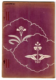 Japanese culture are always inspired by nature.  Living in wooden paper house in the nature is the style of life.  We love and respect the plants and animals , moon and woter falls .  use these elements for the interior , product , cloth , design .  These are old Japanese design books mid 19th century , Meiji period , lithograph prints.    via suisei-art.com