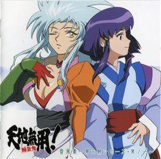 Ryoko and Ayeka Old Anime, Manga Anime, Anime Art, Female Character Design, Character Art, Character Ideas, Tenchi Universe, Sci Fi Characters, Fictional Characters