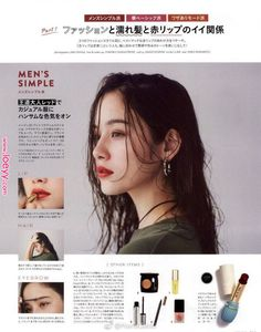 Discover more about best makeup techniques Korean Makeup Look, Korean Makeup Tips, Korean Makeup Tutorials, Make Up Geek, Weihnachten Make-up, Look 2018, Japanese Makeup, Best Beauty Tips, Makeup Techniques