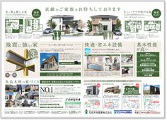 2013年広告