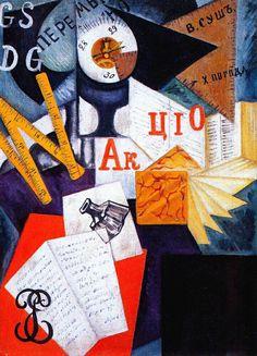 Ольга Розанова «Письменный стол»