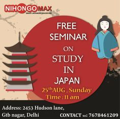 Japanese Language Course Nihongomax provides Japanese Course in Delhi Expert trainers extensive study material available Register Now for Free Demo Class! Japanese Language Course, Japanese Course, Japanese To English, Abstract Writing, Work In Japan, Japanese Language Proficiency Test, Learning Place, Course Schedule, Levels Of Understanding