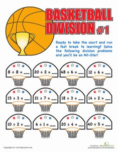 Third Grade Division Worksheets: Basketball Division