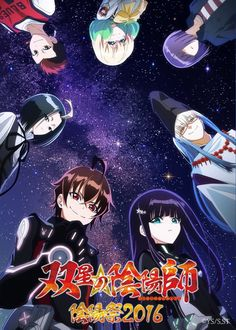 Twin star exorcise