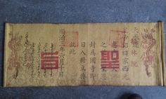 Collect Chinese qing dynasty emperor Imperial edict,scroll,paper,decree,顺治圣旨