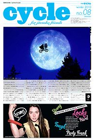 new issue | cycleweb