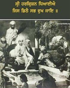 Guru Harkrishan Ji, Golden Temple, Quotations, Movie Posters, Movies, Film Poster, Films, Movie, Quotes