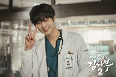 """[Photos] New Stills and Behind the Scenes Images Added for the Korean Drama """"Dr. Romantic @ HanCinema :: The Korean Movie and Drama Database Choi Jin Ho, Seo Hyun Jin, Drama Korea, Korean Drama, Ahn Hyo Seop, Romantic Doctor, Lee Sung Kyung, My Bebe, W Two Worlds"""