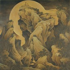 Suyoung Her, 'My Cob:Amber Moon With Whole Moon and Bush Rocky', 2009