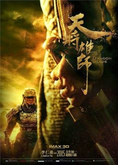 dragon blade movie online english subtitles