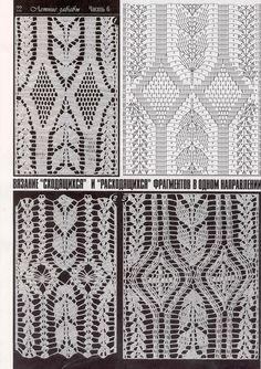 "Photo from album ""Дуплет on Crochet Curtain Pattern, Crochet Motif Patterns, Crochet Curtains, Crochet Fabric, Crochet Books, Stitch Patterns, Knitting Patterns, Knit Crochet, Crochet Stitches Chart"