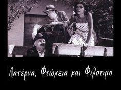 Λατέρνα, Φτώχια και Φηλότιμο - 1955 (get the tissues out!) Strapless Dress, Youtube, Movies, Films, Cinema, Film Books, Movie Quotes, Youtubers, Movie Theater