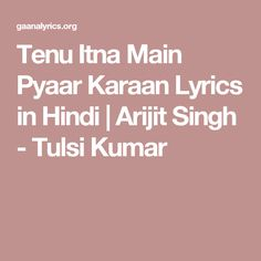 Tenu Itna Main Pyaar Karaan Lyrics in Hindi | Arijit Singh - Tulsi Kumar