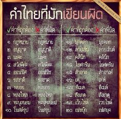 thai alphabet consonants chart in full colour thai