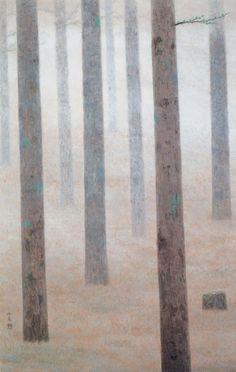 Pachelbel Canon in D Variationen Andreas Wolter Piano The Fog Carpe Koi, Art Asiatique, Art Japonais, Kyoto, Art Et Illustration, Japanese Painting, Japanese Artists, Painting Patterns, Traditional Art