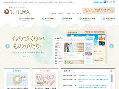 SOHOのWebデザイナー UTURA