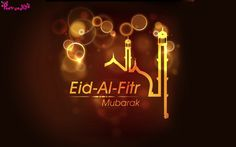 Eid Mubarak Wallpapers and Wishes Messages | Poetry