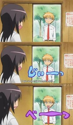 Misaki ♥ Usui.....Don't know what the subs say but who needs subs? The pictures are enough