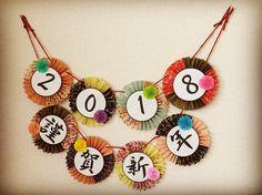 いいね!43件、コメント1件 ― cham*さん(@29103_wd)のInstagramアカウント: 「こうなった。笑 ちょっと派手すぎ?😂✨笑 . 前撮りの背景も大きいこの円形のだし、ガーランドにも付けたらうるさくなるかな?笑 .…」 New Year's Crafts, Paper Rosettes, Washer Necklace, Origami, Holiday, Instagram, Vacations, Vacation, Origami Art