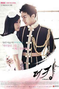 Королевство двух сердец / The King 2 Hearts (2012) | Смотреть сериал онлайн | Kinow.TV