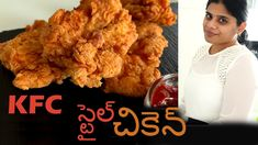 YouTube Kfc Style Chicken, How To Cook Chicken, Chicken And Chips, Chicken Fingers, Tandoori Chicken, The Creator, Make It Yourself, Vegetables, Cooking
