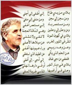 من روائع قصائد البردوني عن #اليمن كيف لو عاصرها الآن بعد سقوط #صنعاء_في_قبضة_الحوثيين ؟  @awadalqarni  @LoveLiberty pic.twitter.com/YyUp3AYguH