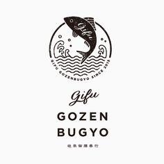 gozen_logo