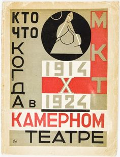 Next Auction: Russian Constructivist Design, Saturday 28 March. Specialised auction of original vintage posters, books, magazines & graphic design by the masters of Soviet Constructivism: Rodchenko, the Stenberg Brothers, Lissitsky, Klutsis & others. Visit www.liveauctioneers.com/catalog/68124_russian-constructivist-design-posters-books/page1 to view our full catalogue & register to bid (note: more items may be added up to the auction date). We offer worldwide shipping. www.AntikBar.co.uk