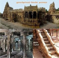 Ag Indian Temple, Hindu Temple, Tamil Language, Hampi, God Pictures, Funny Bunnies, South India, Beautiful Architecture, Mythology