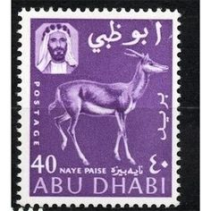 Abu Dhabi 40 Naya Paisa Gazelle 1966 MINT not hinged, Sheikh Shakhbut succeeded his uncle Sheikh Saqr I bin Zayed Al Nahyan in 1928, becoming the ruler of the emirate of Abu Dhabi. During his reign, he adopted an aggressively mercantilist strategy, keeping his reserves in gold. His reign lasted until 6 August 1966 when he was deposed in a bloodless coup by the British-led Trucial Oman Scouts to the benefit of his brother Zayed bin Sultan Al Nahyan.