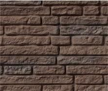 This stacked stone siding gives an authentic stone look to your project. It is beautiful on new homes and looks great as an accent. Installation is so easy too!