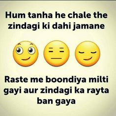 Funny Sarcastic Quotes In Hindi 69 Ideas For 2019 Jokes In Hindi, Hindi Quotes, Funny Love, Really Funny, Sarcastic Quotes, Funny Quotes, Funny Sarcastic, Single Life Humor, Funny Tweets Twitter