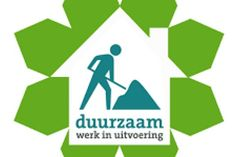 Houten Deuren Nederland | Hoogwaardige Duitse topkwaliteit.