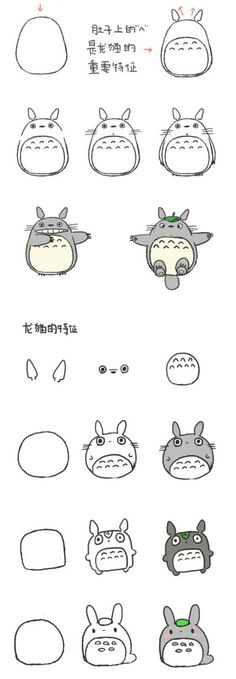 How to draw totoro kawaii drawings, doodle drawings, easy drawings, animal drawings, Cute Easy Drawings, Kawaii Drawings, Doodle Drawings, Cartoon Drawings, Animal Drawings, Doodle Art, Drawing Animals, Kawaii Doodles, Cute Doodles