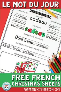 "Get your students working on French Christmas vocabulary words with these FREE printable worksheets. Great for French Immersion and Core French students. Kids read, write, and illustrate sentences related to ""Noël"". Add them to your French literacy centres or writing centres. For children learning French as a second language. GRATUIT (pour Noël)"
