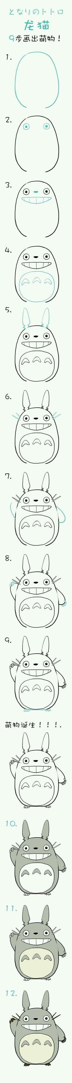 How to draw totoro