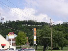 Greetings from Manhattan, Kansas! Photo courtesy of www.hannush.com.